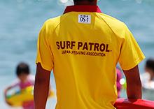 溺水防止救助救命