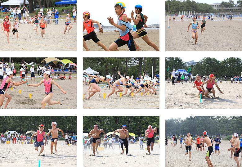 全日本ジュニア/ユース/マスターズ選手権大会2021(ビーチ)