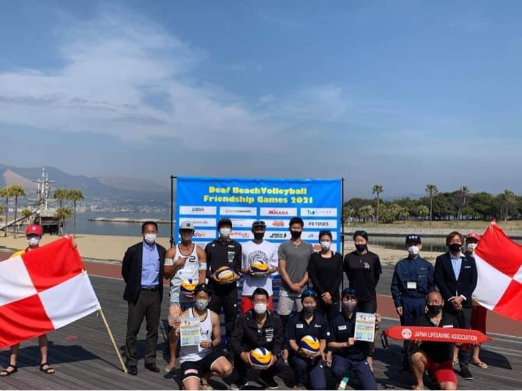 一般社団法人日本デフビーチバレーボール協会締結式