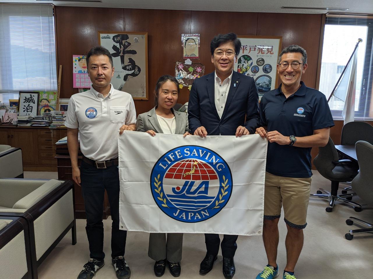 平戸市長表敬訪問